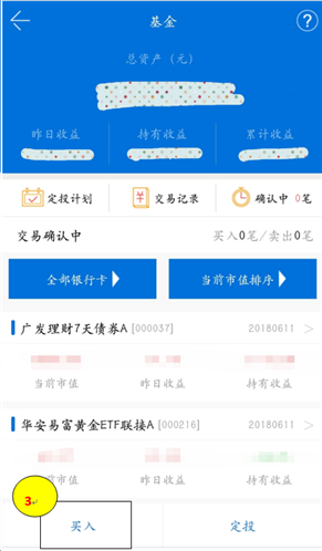 C:UsersADMINI~1AppDataLocalTempWeChat Files/1884542391819763.png